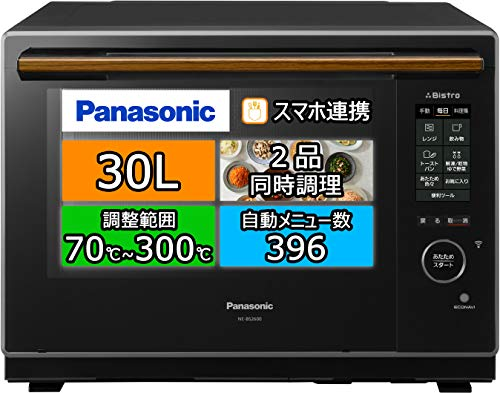 パナソニック ビストロ スチームオーブンレンジ 30L 2段 64眼スピードセンサー 時短料理 スマホ連携 ブラック NE-BS2600-K