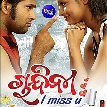 Chandini I Miss U