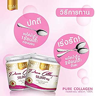 2Box Collagen 50000 mg. Collagen for facial skin, nourish anti aging Nourish joints and bones, nails, hair to be strong,50g./box (imported from Japan.)