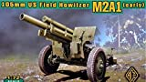 PLASTIC MODEL BUILDING KIT AMERICAN GUN 105MM HOWITZER M2A1 EARLY 1/72 ACE 72530