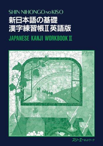 Shin nihongo no kiso ii: japanese kanji workbook