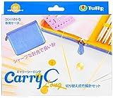 Tulip carryC Long 切り替え式竹輪針セット TCC-05