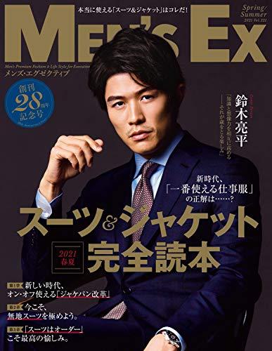 MEN'S EX(メンズエグゼクティブ)Spring/Summer2021