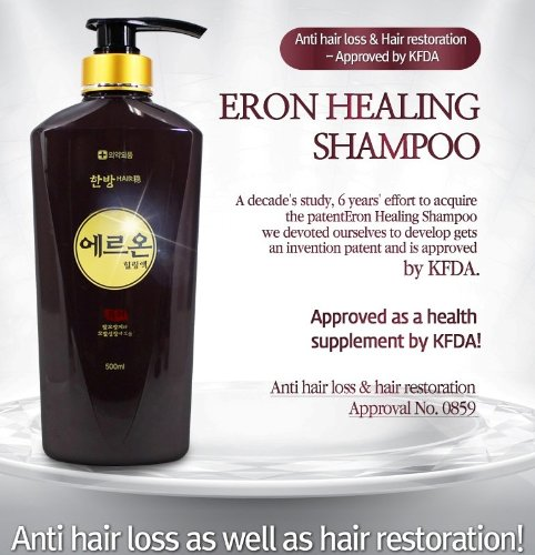 Eron Healing Tonic Itchy Scalp Care and Anti-hair Loss Shampoo Best Korea FDA Approved Healthy Hair Patented