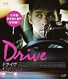 ドライヴ(日本語吹替収録版)[Blu-ray/ブルーレイ]
