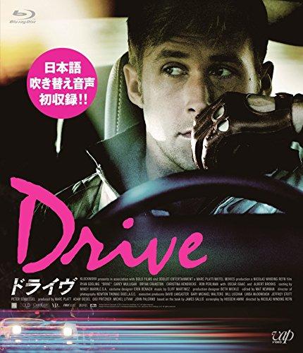 『ドライヴ』Blu-ray【日本語吹替収録版】