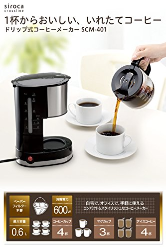 シロカ ドリップ式コーヒーメーカー SCM-401 メッシュフィルター ドリップ方式