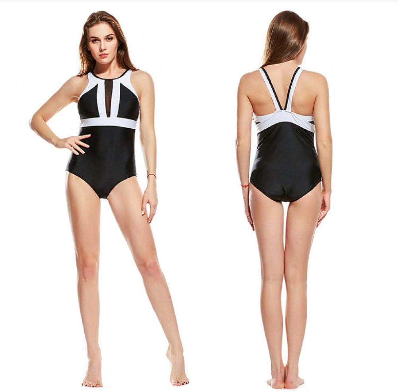 Gaowei Frauen-reizvolle Badebekleidungs-Patchwork drücken Badeanzug-dünne Einteilige Klagen drahtfrei mit Kasten-Auflage-Strand, der Monokin badet