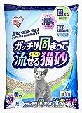 がっちり固まってトイレに流せる猫砂 GTN-7L 7L