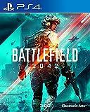 Battlefield 2042【予約特典】DLC ランドフォール(プレイヤーカード背景)&オールドガード(タグ) & ミスター・チョンピー(エピック武器チャーム) & BAKU ACB-90(近接テイクダウン武器) 同梱 - PS4