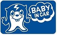 imoninn BABY in car ステッカー 【マグネットタイプ】 No.64 ピースさん (青色)