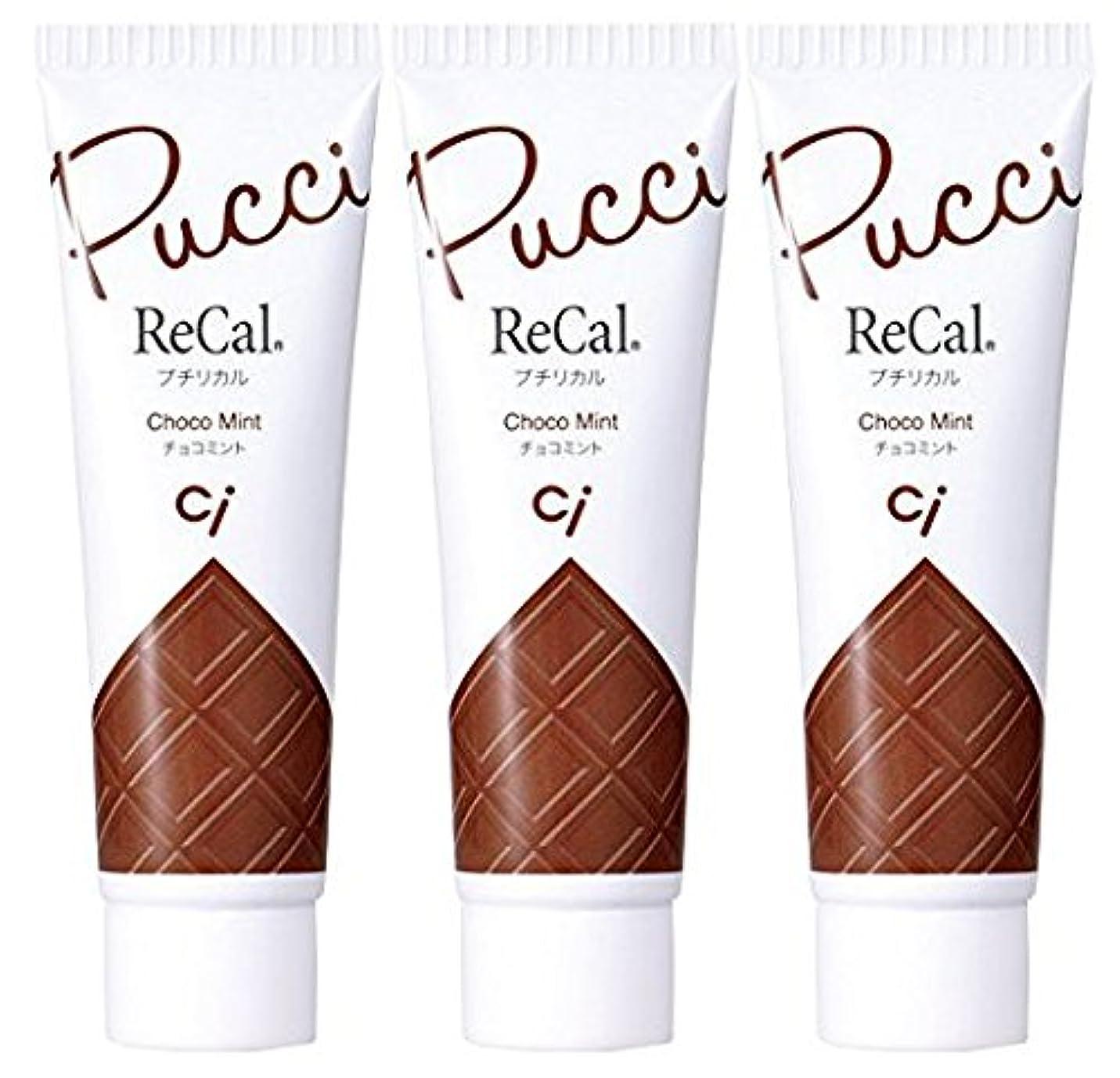 強大なスキャンしてはいけないプチリカル チョコミント 3本