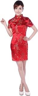 Women Cheongsam Short Sleeve Chinese Dress Slim Skirt Wedding Prop Outfit