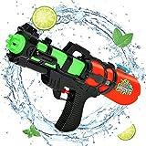 KATELUO Pistola ad acqua, pistola ad acqua per bambini, Pistola ad acqua a lungo raggio, pistola ad acqua...