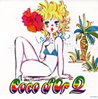 Coco D'Or 2 by Coco D'or (2006-07-26)