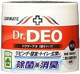 ドクターデオ 置きタイプ 部屋用 無香(130g)