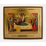 Russian Icon Is ideal for hanging or for standing up on a stand High quality with attention to detail Measures 8-3/4 x 7-1/4 Inches Made in Russia
