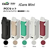 Eleaf iCare Mini PCC(personal charging case) セット 320mAh+2300mAh 電子タバコ VAPE (ホワイト)