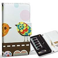 スマコレ ploom TECH プルームテック 専用 レザーケース 手帳型 タバコ ケース カバー 合皮 ケース カバー 収納 プルームケース デザイン 革 ラブリー 鳥 ハート カラフル 007066