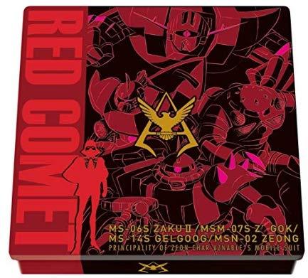 ハート 赤い彗星シャア専用チョコ缶 1缶(9個)