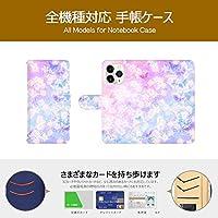 iPhone 12 Pro Max ケース 手帳型 アイフォン 12 Pro Max カバー スマホケース おしゃれ かわいい 耐衝撃 花柄 人気 純正 全機種対応 和風-桜の蝶 フラワー クラシック 10050574