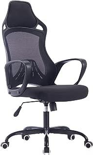 racing computer seat
