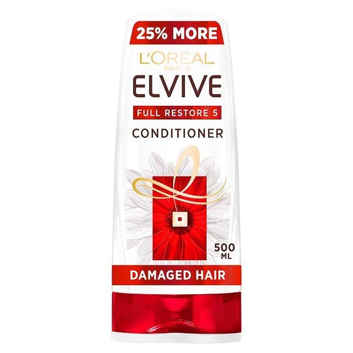 桃圧縮する明確な[Elvive] ロレアルElvive極度のダメージヘアコンディショナー500ミリリットル - L'oreal Elvive Extreme Damaged Hair Conditioner 500Ml [並行輸入品]