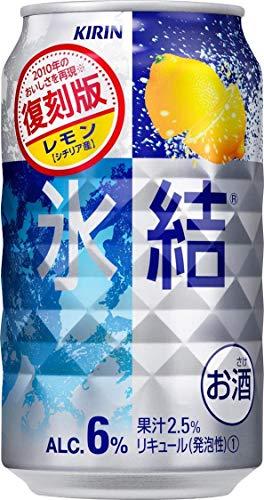 キリン 氷結 復刻版シチリア産レモン 350ml×12本