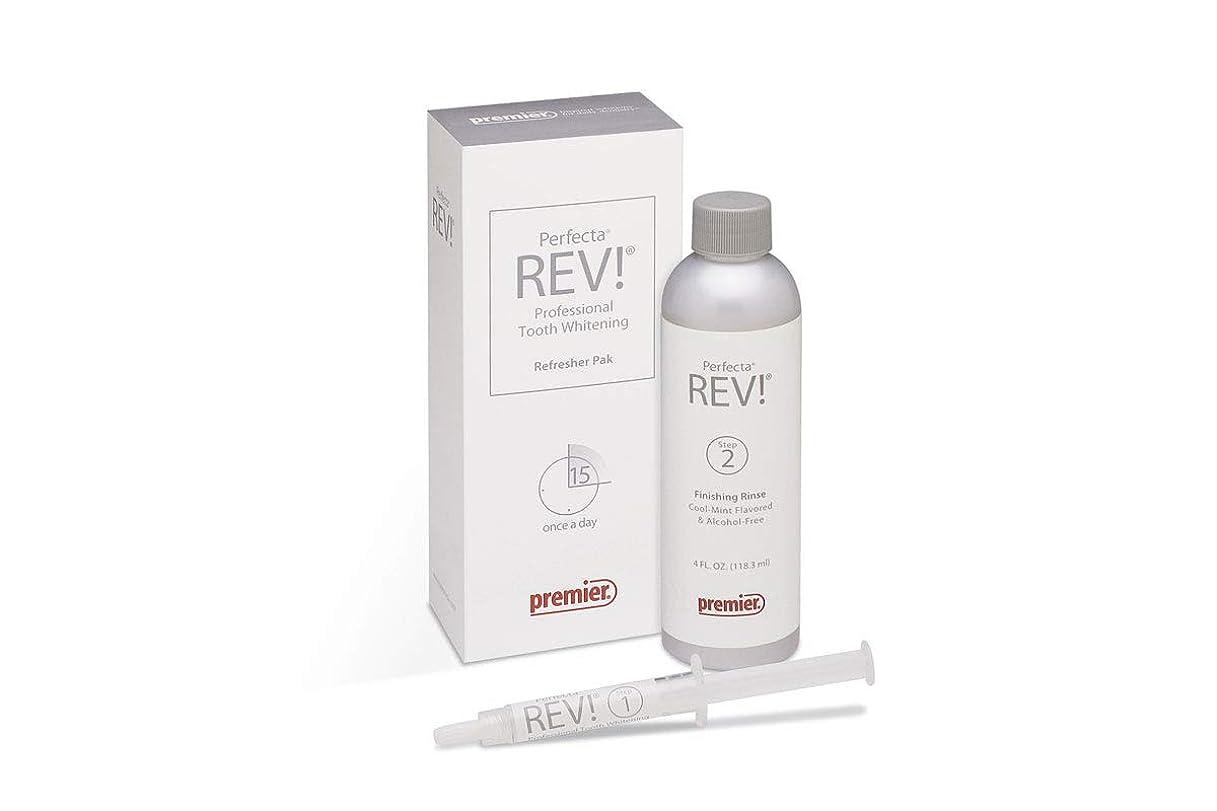 私たち自身がんばり続ける手伝うPremier Perfecta RevリフレッシャPak ( 4000141?) 14?% Teeth Whitening Gel and Rinse Whitening Oral Care