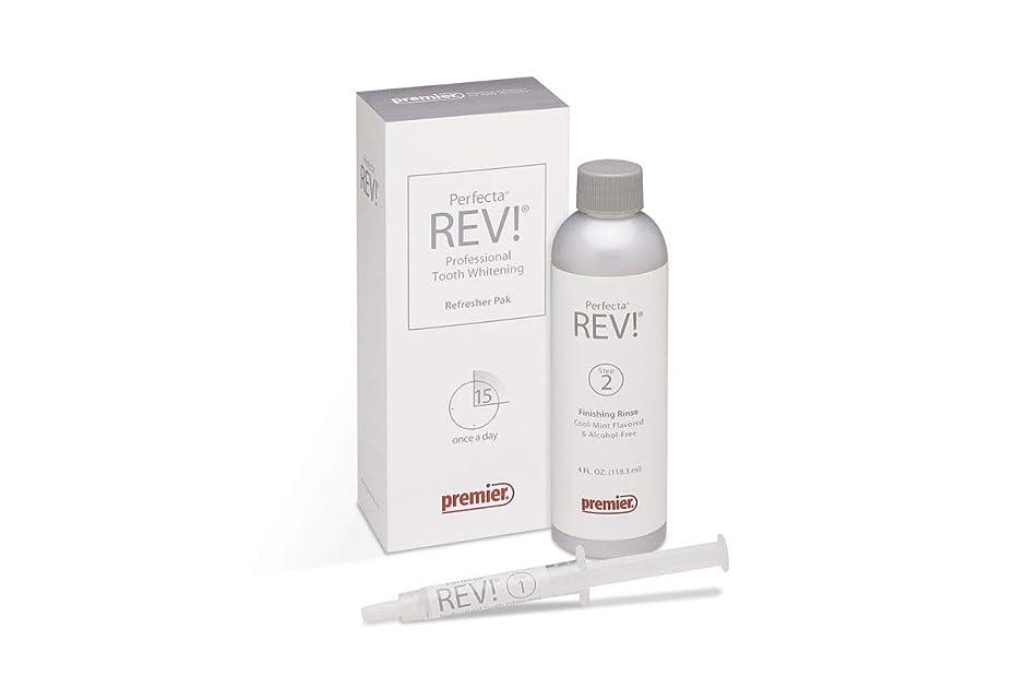 あからさまどういたしまして天のPremier Perfecta RevリフレッシャPak ( 4000141?) 14?% Teeth Whitening Gel and Rinse Whitening Oral Care