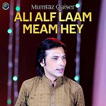 Ali Alf Laam Meam Hey