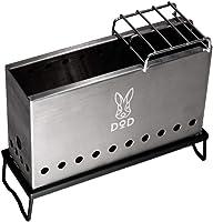 DOD(ディーオーディー) ぷちもえファイヤー 2次燃焼 の見える コンパクト 焚き火台 ゴトク 耐熱テーブル 収納袋 標準付属 Q1-760-SL