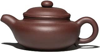 Chinese Handmade Zisha Gongfu Tea Pot Tea Ceremony (Fangguhu)