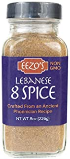 Eezo's Lebanese 8 Spice Baharat with Allspice, Cloves, Cumin, Cinnamon, Nutmeg, Ginger, Rose Bud, Cardamom For Improving flavor of Meat, Chicken, Steak or Lamb