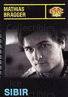 (CI) Mathias Bragger Hockey Card 2007-08 Swiss EHC Biel Postcards 2 Mathias Bragger