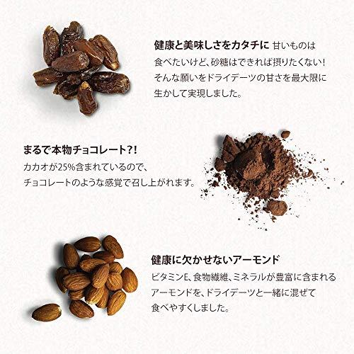 トム&ルークフルーツ&ナッツチョコレートボールミント88g【12パック】