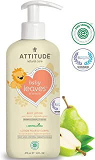 attitude baby products