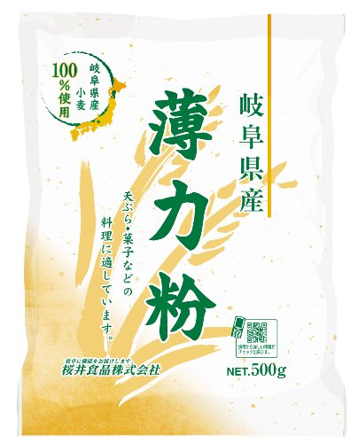 桜井食品 岐阜県産薄力粉500g