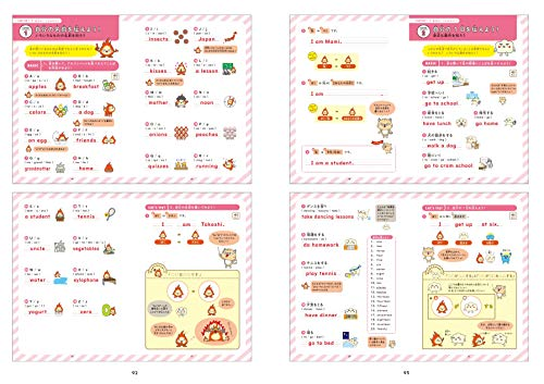 KADOKAWA『CD付イラストで直感的にわかる小学英語ワークブック小学生のうちから学んでおきたい英文法が身につく』