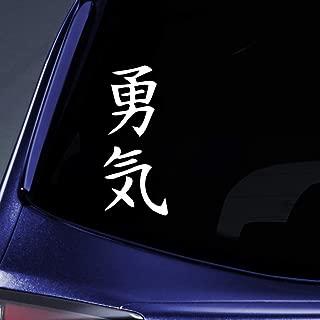 Bargain Max Decals - JSM Kanji Courage Japan Japanese Euro Drift Sticker Decal Notebook Car Laptop 6