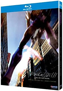 Evangelion: 1.11 You Are