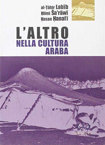 L'altro nella cultura araba
