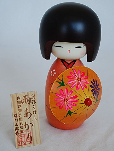 Japanische Kokeshi Puppe – handgefertigt in Japan – Ameagari – After The Rain – Sunshine Girl