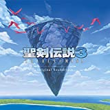 【Amazon.co.jp限定】聖剣伝説3 TRIALS OF MANA Original Soundtrack (メガジャケ付)