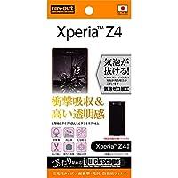 レイ・アウト Xperia Z4 フィルム ( SO-03G / SOV31 ) 耐衝撃・光沢・防指紋フィルム RT-XZ4F/DA