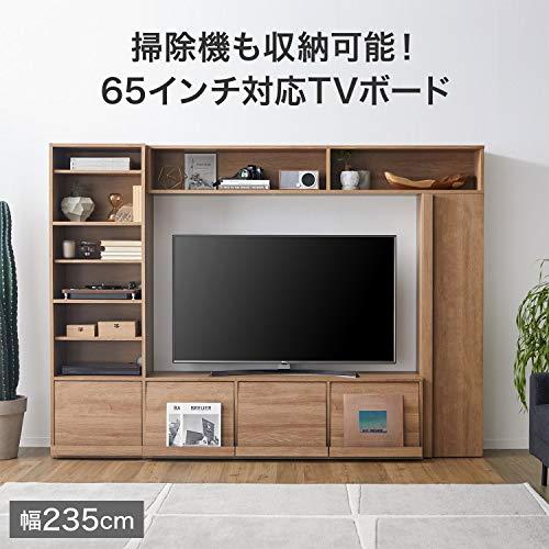 LOWYA壁面収納テレビハイタイプテレビボードTV台木製235cmテレワーク在宅