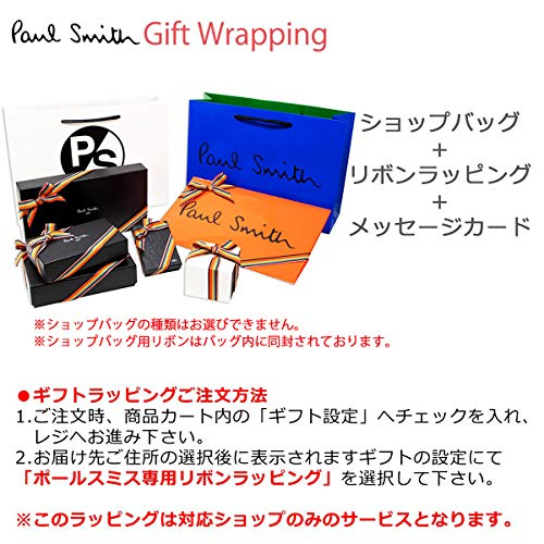 PaulSmith(ポールスミス)『ハートプル2つ折り財布』