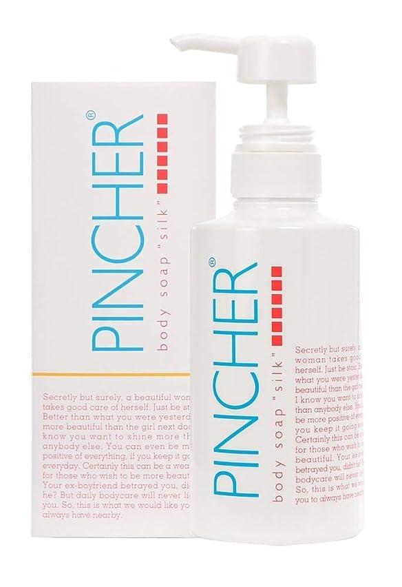 """波アトム注釈を付けるPINCHER body soap """"silk"""" 400ml ピンシャー ボディソープ """"シルク"""" 400ml"""