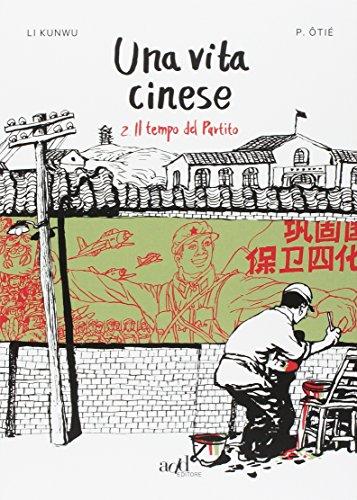 Una vita cinese: 2-3