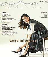 韓国雑誌 女性東亜(ヨソンドンア) 2020年 11月号 (ユ・アイン、イ・ジュンギ、コ・アソン、イ・デウォン記事) ★★Kstargate限定★★